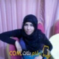 أنا حنان من قطر 28 سنة عازب(ة) و أبحث عن رجال ل الحب