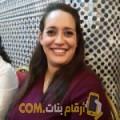 أنا أسية من العراق 34 سنة مطلق(ة) و أبحث عن رجال ل الزواج