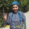 أنا سيرينة من اليمن 42 سنة مطلق(ة) و أبحث عن رجال ل الزواج
