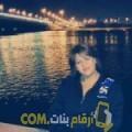 أنا رفقة من قطر 40 سنة مطلق(ة) و أبحث عن رجال ل الحب