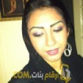 أنا عتيقة من الجزائر 32 سنة عازب(ة) و أبحث عن رجال ل الحب