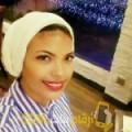 أنا سارة من تونس 25 سنة عازب(ة) و أبحث عن رجال ل الحب