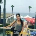 أنا مليكة من المغرب 21 سنة عازب(ة) و أبحث عن رجال ل التعارف