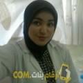 أنا شيرين من المغرب 24 سنة عازب(ة) و أبحث عن رجال ل الزواج