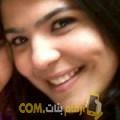 أنا نجمة من الكويت 27 سنة عازب(ة) و أبحث عن رجال ل الحب