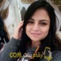 أنا ضحى من الكويت 26 سنة عازب(ة) و أبحث عن رجال ل الزواج