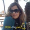 أنا حبيبة من الجزائر 38 سنة مطلق(ة) و أبحث عن رجال ل الحب