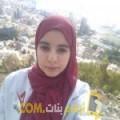 أنا علية من تونس 22 سنة عازب(ة) و أبحث عن رجال ل المتعة