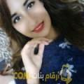 أنا حلوة من الكويت 22 سنة عازب(ة) و أبحث عن رجال ل الحب