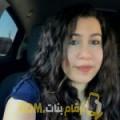أنا لارة من العراق 25 سنة عازب(ة) و أبحث عن رجال ل المتعة