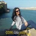 أنا سعدية من سوريا 24 سنة عازب(ة) و أبحث عن رجال ل الصداقة