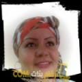 أنا دانة من البحرين 43 سنة مطلق(ة) و أبحث عن رجال ل التعارف