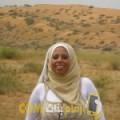 أنا مجدة من عمان 38 سنة مطلق(ة) و أبحث عن رجال ل الزواج
