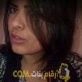أنا نور من العراق 25 سنة عازب(ة) و أبحث عن رجال ل التعارف