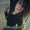 أنا شيماء من تونس 20 سنة عازب(ة) و أبحث عن رجال ل الزواج