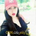 أنا سمر من المغرب 28 سنة عازب(ة) و أبحث عن رجال ل الحب