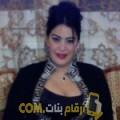 أنا دانة من السعودية 38 سنة مطلق(ة) و أبحث عن رجال ل الصداقة