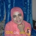 أنا ربيعة من مصر 24 سنة عازب(ة) و أبحث عن رجال ل الزواج