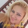 أنا فاتن من اليمن 22 سنة عازب(ة) و أبحث عن رجال ل الزواج