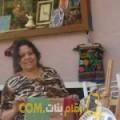 أنا آسية من المغرب 44 سنة مطلق(ة) و أبحث عن رجال ل الزواج