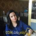أنا سعدية من الكويت 32 سنة عازب(ة) و أبحث عن رجال ل التعارف