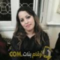 أنا أمال من سوريا 29 سنة عازب(ة) و أبحث عن رجال ل الزواج