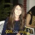 أنا غيتة من المغرب 28 سنة عازب(ة) و أبحث عن رجال ل الزواج