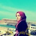 أنا مجدة من تونس 22 سنة عازب(ة) و أبحث عن رجال ل الصداقة