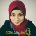 أنا رميسة من الكويت 28 سنة عازب(ة) و أبحث عن رجال ل المتعة