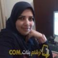 أنا نجلة من الكويت 34 سنة مطلق(ة) و أبحث عن رجال ل المتعة