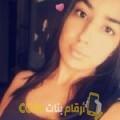أنا كاميلية من اليمن 19 سنة عازب(ة) و أبحث عن رجال ل التعارف