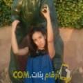 أنا هند من المغرب 23 سنة عازب(ة) و أبحث عن رجال ل المتعة