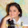 أنا وداد من فلسطين 29 سنة عازب(ة) و أبحث عن رجال ل الصداقة