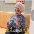أنا ليلى من عمان 23 سنة عازب(ة) و أبحث عن رجال ل الزواج