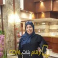 أنا نظيرة من السعودية 30 سنة عازب(ة) و أبحث عن رجال ل الصداقة