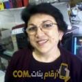 أنا جليلة من الجزائر 54 سنة مطلق(ة) و أبحث عن رجال ل الزواج