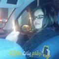 أنا عفاف من الكويت 29 سنة عازب(ة) و أبحث عن رجال ل الصداقة