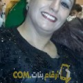أنا صوفية من البحرين 31 سنة عازب(ة) و أبحث عن رجال ل التعارف