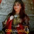 أنا حفيضة من الجزائر 25 سنة عازب(ة) و أبحث عن رجال ل الحب