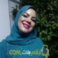 أنا إبتسام من مصر 29 سنة عازب(ة) و أبحث عن رجال ل الزواج