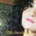 أنا سهيلة من المغرب 25 سنة عازب(ة) و أبحث عن رجال ل الصداقة