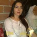 أنا أحلام من البحرين 33 سنة مطلق(ة) و أبحث عن رجال ل الحب