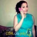 أنا سميحة من سوريا 21 سنة عازب(ة) و أبحث عن رجال ل الحب