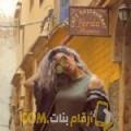 أنا رحيمة من قطر 26 سنة عازب(ة) و أبحث عن رجال ل الزواج