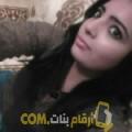 أنا جميلة من البحرين 21 سنة عازب(ة) و أبحث عن رجال ل الدردشة