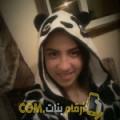 أنا جميلة من المغرب 20 سنة عازب(ة) و أبحث عن رجال ل التعارف