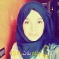 أنا لميس من الأردن 20 سنة عازب(ة) و أبحث عن رجال ل الحب