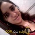 أنا زهرة من عمان 25 سنة عازب(ة) و أبحث عن رجال ل التعارف