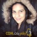 أنا نيرمين من ليبيا 21 سنة عازب(ة) و أبحث عن رجال ل الصداقة