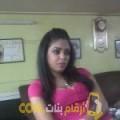أنا آنسة من السعودية 28 سنة عازب(ة) و أبحث عن رجال ل الصداقة